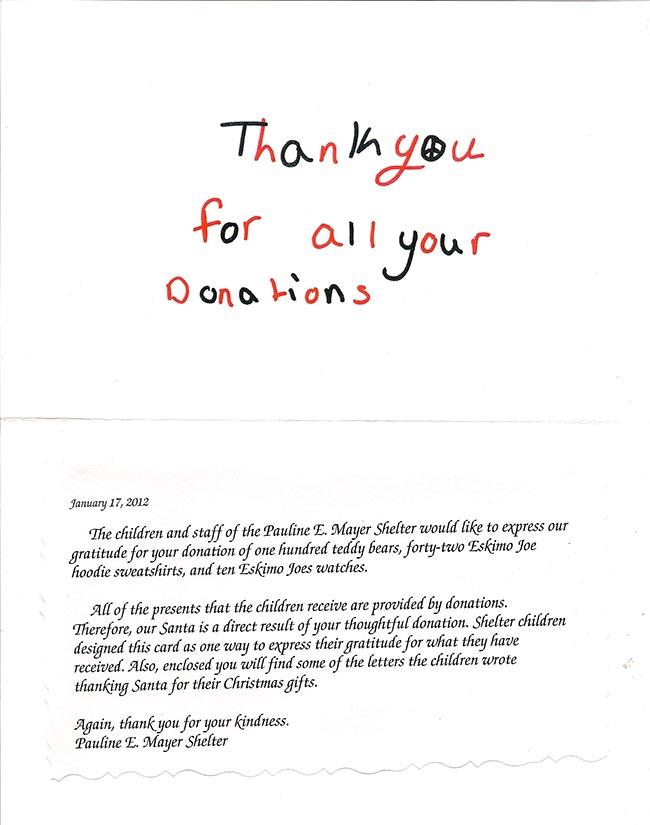 christmas2011 thanks 3
